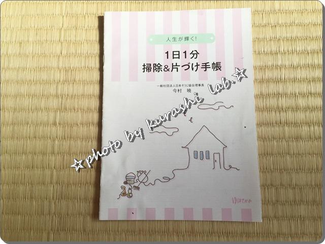 imamura010