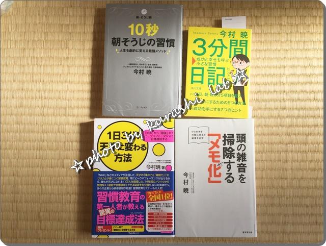 imamura011
