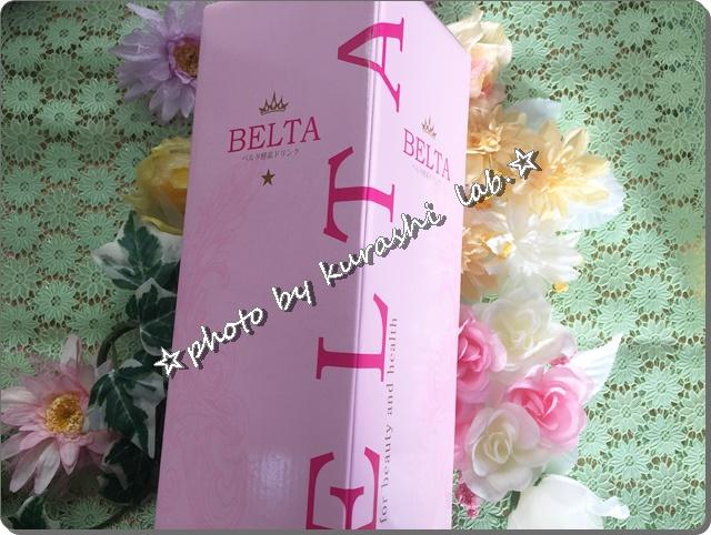 k-belta014