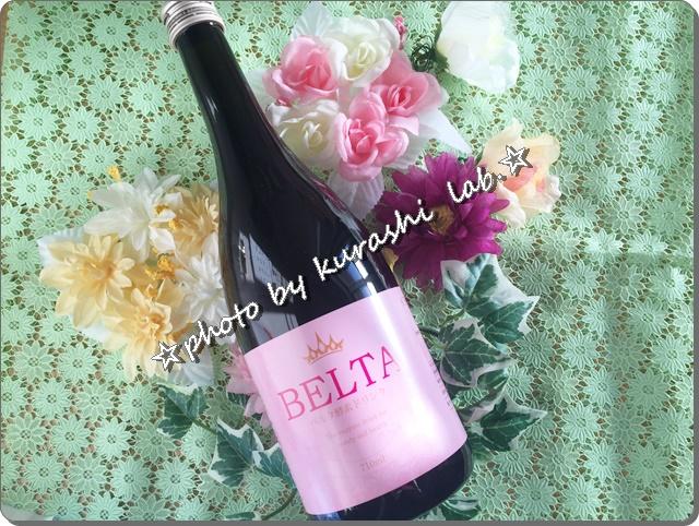 k-belta017