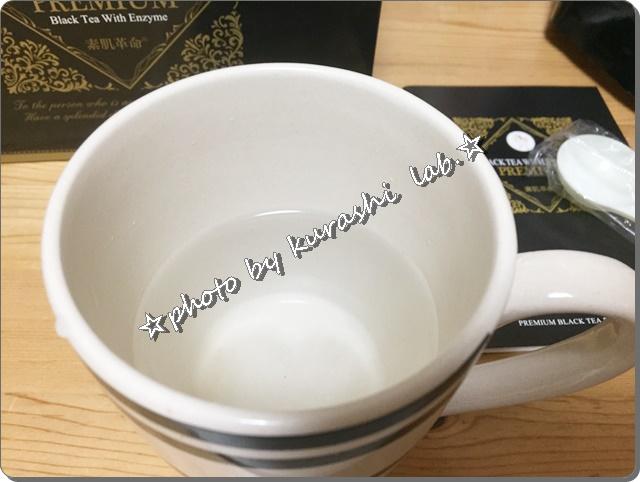 tea-006