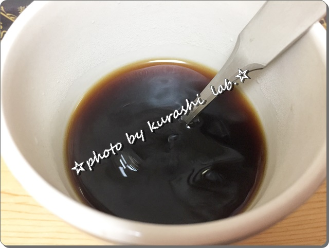 tea-011