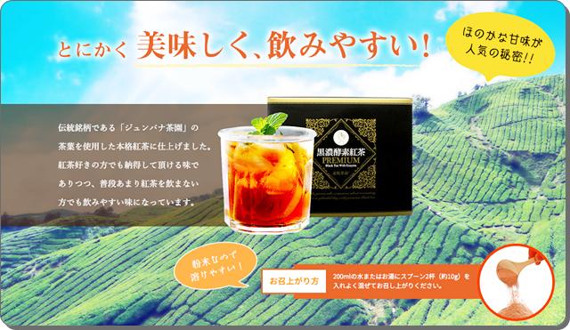 tea-102