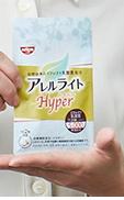 are-hyper