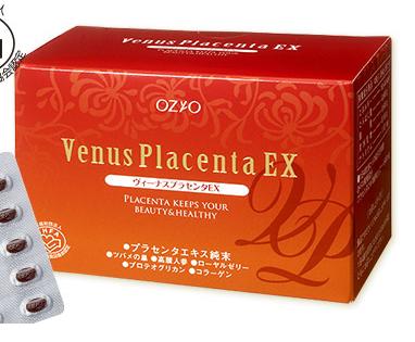 placenta-ex
